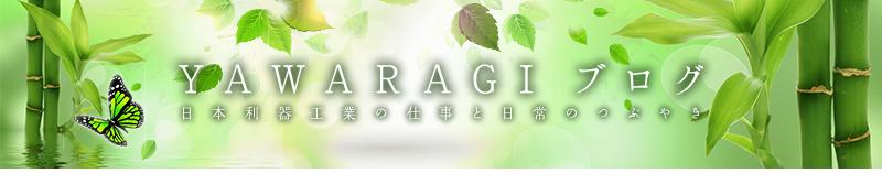 company_widget